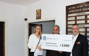 Quality Group Visited Agios Georgios-Christakis Chasapis Foundation and donated €2.200